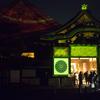 大政奉還150周年記念の二条城ライトアップを見てきた