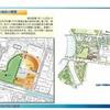 【修正中】サッカースタジアム検討に係る調査業務の企画提案及び受託事業者について