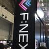 【ワンフェス2020 winter】フェネクス(F:NEX)が大暴れ!?『リゼロ』レムのとんでもないフィギュアが展示!!!