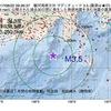 2017年08月22日 09時26分 駿河湾南方沖でM3.5の地震
