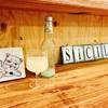 【白山・春日/イタリアン】住宅街の中の小さなシチリア「シチリア屋」