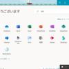 Office365 Officeアプリのアイコンが更新されました