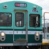 5/20 大鰐線(大鰐駅イベント)・弘南線