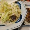 白菜たっぷりちゃんぽん リンガーハット