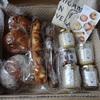 国産小麦と天然酵母のパン工房「hibino」さん
