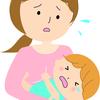 赤ちゃんは母乳で育児しないとでないとダメ?こだわった先に見えた世界1