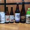 アメリカビールのお勉強