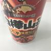 白樺山荘がカップ麺になって登場!ミニストップで購入できる札幌味噌ラーメンのあまりの美味しさに衝撃!!