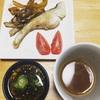一汁三菜「鱈のソテー、パプリカと舞茸炒め、もずく酢とオニオンスープ」