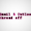 【gmail&outlook.com】スレッド表示を解除して読み落としを回避する【webメール】