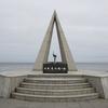 「日本最北端の地」宗谷岬 北海道放浪の旅 10日目②