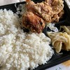 福岡市東区原田にあるコスパ最強のお弁当屋さんをご紹