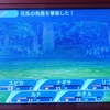 SQX #5:碧照ノ樹海/小さな果樹林 その2