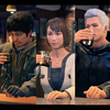 【龍が如く7】 絆ドラマ集 全5人分まとめ Yakuza7 All kizuna Dramas【RPG/ゲーム実況/小ネタ/高画質フルHD】