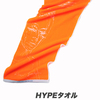 【2020 TOUR / HYPE】HYPEタオル