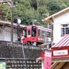 高野下駅舎ホテル「NIPPONIA HOTEL 高野山 参詣鉄道」|たった2部屋!駅舎で泊まれる夢のようなホテル[駅巡り]