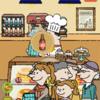 【ハッピーサンドイッチカフェ】ドリンク、お菓子の利益は?