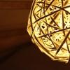 柔らかな光がまるで月のよう!色んな場所に置けるボール型照明!