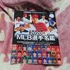 スラッガー版の2020MLB選手名鑑、購入。