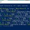 PCのログから起動・ログイン時間を抽出して勤務実態を調査する方法(GET-WinEvent)について
