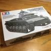 2号戦車A型1