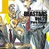 BEASTARS (20)