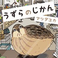 百合ウェブ漫画