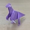 折り紙 テリジノサウルス