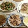 2017/12/12の夕食