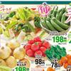 画像 ライティング 春の味覚 春野菜 リオンドール 2月24日号