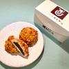 銀座『菊廼舎』揚げまんじゅうと麩饅頭。定番ふきよせ以外にも美味しいお菓子がいっぱい!