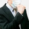 咳が止まらない時は何を考える?病気は?症状別に考えてみよう~咳嗽