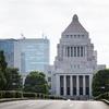 日本の少子化対策絶対視に見る「全体主義」への恐怖。海外移住も検討すべきかもしれないと感じる話。