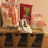 【防災対策】有事に備え、備蓄の飲み水・食料を補充
