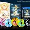 新型 PS4 は、2万9980円!