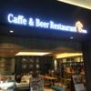 羽田空港国内線第一ターミナルビルでも「ステーキ宮」が食べられる。ビールと肉で楽しい時間!!