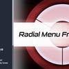 【Unity】uGUI で円形のメニューを実装できる「Radial Menu Framework」紹介(無料)