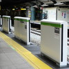 恵比寿駅ホームドア設置