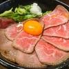 肉タレ屋難波バル店 ホンマは1480円で食べて欲しい!!黒毛和牛ローストビーフ丼を食べた