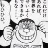 2019修行精算!!驚愕!恐ろしいことになっていた!