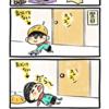どんぐりとスープ🍎どんぐり、怒涛の恋愛始動!