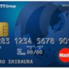 NTTグループカードのオススメ特典は出光キャッシュバック!&10,000円CB上乗せも