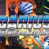 Switchで「ダライアス コズミックコレクション」発売決定!シリーズから4+5作品を収録!「ツイン」「フォース」もあるぞ!