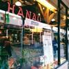 酒々井プレミアムアウトレットのHANAO CAFE でパンキケーキ3種類を食べ比べ♪