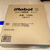 iRobotルンバ770