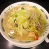【今週のラーメン1087】 日高屋 三鷹北口店 (東京・武蔵野市) 野菜たっぷりタンメン