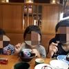 従兄弟とくら寿司