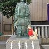 【大阪】安倍晴明の生誕地・安倍晴明神社で、お正月限定御朱印をいただく(阿倍野区)