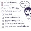 【お知らせ】ブログのカスタマイズとプロフィールの変更