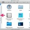 OS X:不具合原因のファイルを探しやすくするための小さな工夫